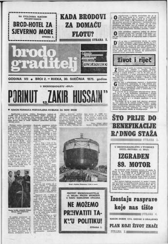 Brodograditelj, 1975/2