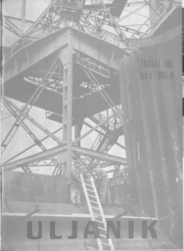 Uljanik, 1963/49