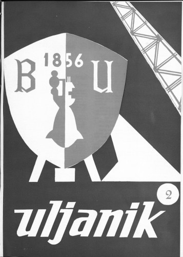Uljanik, 1962/2