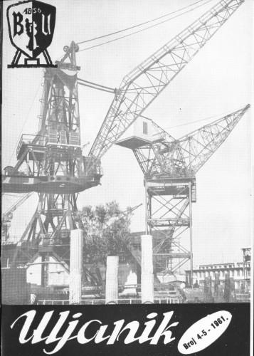 Uljanik, 1961/4-5