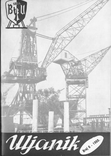 Uljanik, 1960/6