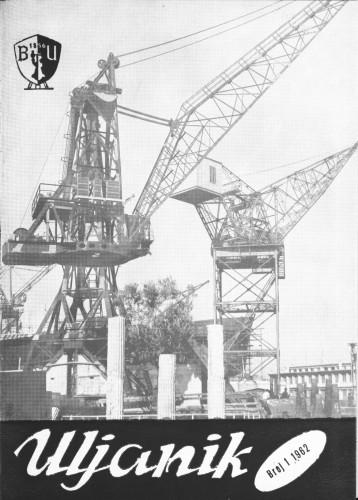 Uljanik, 1962/1