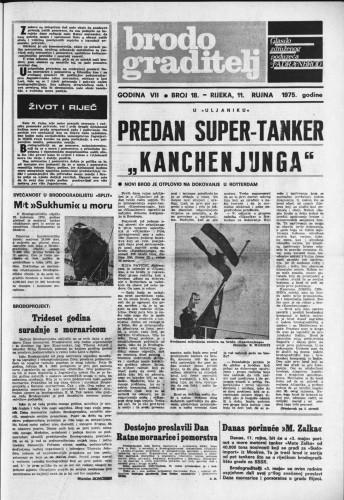 Brodograditelj, 1975/18