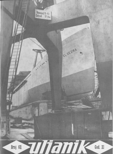 Uljanik, 1964/61