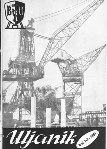 Uljanik, 1961/2-3