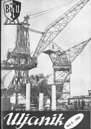 Uljanik, 1960/8