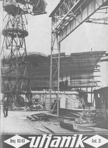 Uljanik, 1964/62-63
