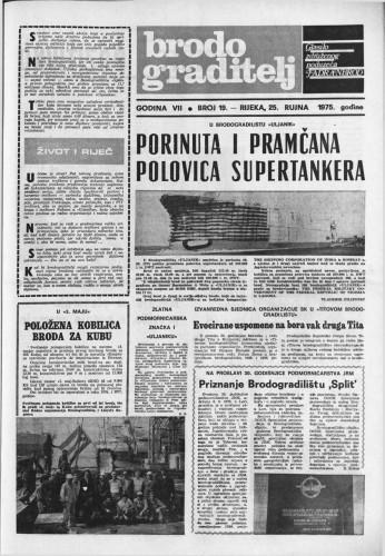 Brodograditelj, 1975/19