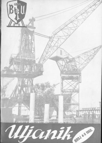 Uljanik, 1960/4-5
