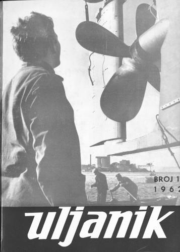 Uljanik, 1962/12