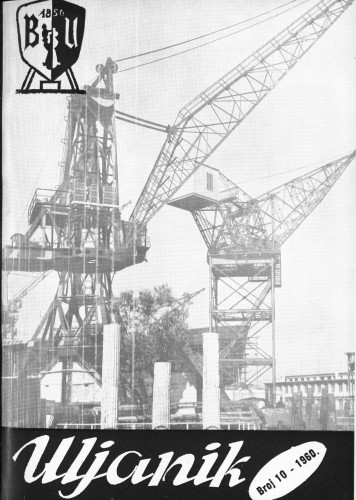 Uljanik, 1960/10